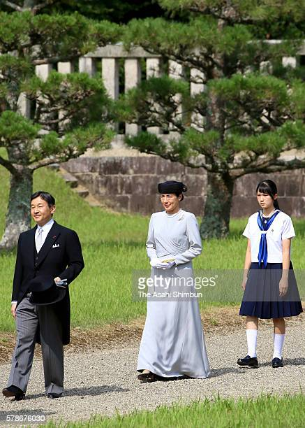 Crown Prince Naruhito Crown Princess Masako and their daughter Princess Aiko visit the the mausoleum of Emperor Jinmu on July 21 2016 in Kashihara...