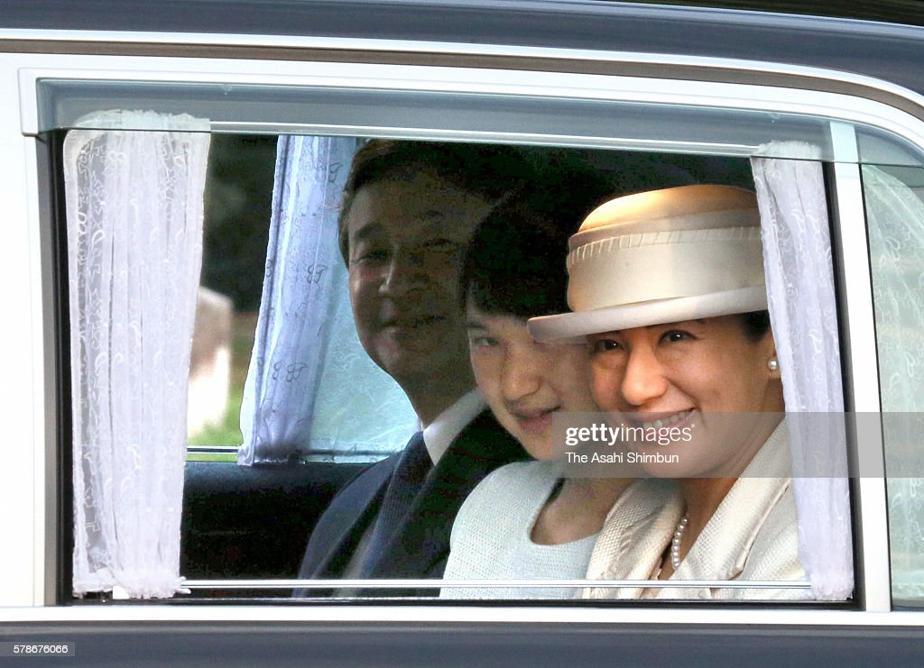 Crown Prince Naruhito Crown Princess Masako and their daughter Princess Aiko are seen on arrival at the Kyoto Gyoen Park on July 21 2016 in Kyoto...