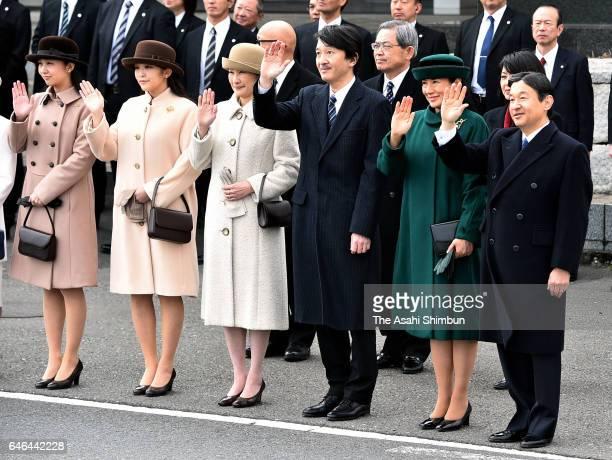 Crown Prince Naruhito Crown Princess Masako Prince Akishino Princess Kiko Princess Mako and Princess Kako wave to Emperor Akihito and Empress Michiko...