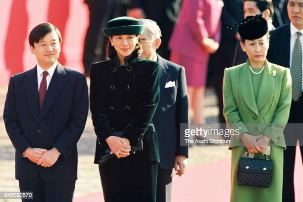 Crown Prince Naruhito Crown Princess Masako Prince Hitachi and Princess Hanako of Hitachi attend the welcome ceremony for Chinese President Jiang...