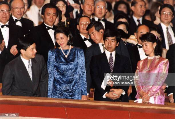Crown Prince Naruhito Crown Princess Masako Prince Takamado and Princess Hisako of Takamado attend the Metropolitan Opera performance at HNK Hall on...