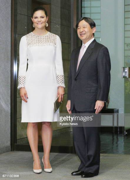 Crown Prince Naruhito meets with Swedish Crown Princess Victoria at his residence in Tokyo on April 21 2017 Crown Prince Naruhito and his wife Crown...