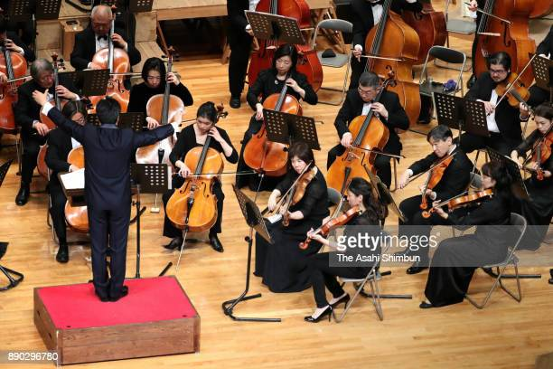 Crown Prince Naruhito plays viola at Gakushuin Alumni Orchestra concert on December 10 2017 in Tokyo Japan