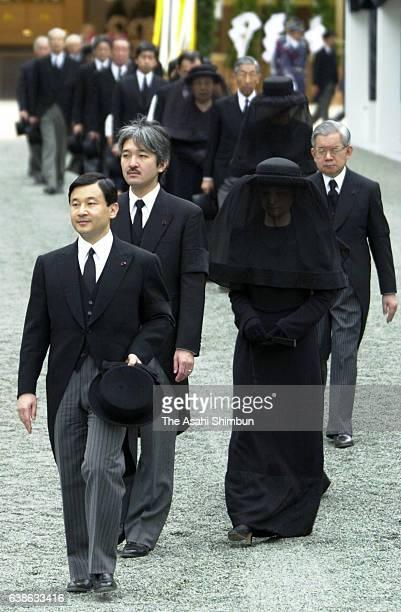 Crown Prince Naruhito Prince Akishino Princess Kiko of Akishino and other royal family memebers walk to attend the 'SojodennoGi' during the...