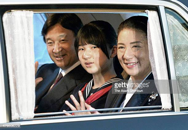 Crown Prince Naruhito Princess Aiko and Crown Princess Masako arrive at the Imperial Palace after Princess Aiko's graduation ceremony on March 18...