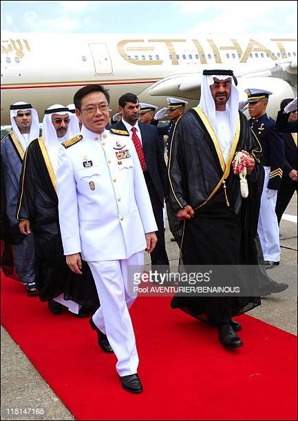 Arrival of royal guests for the celebrations of the 60th anniversary of King Bhumibol's accession to the Throne in Bangkok Thailand on June 12 2006...
