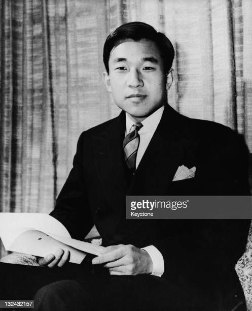 Crown Prince of Japan Akihito circa 1971
