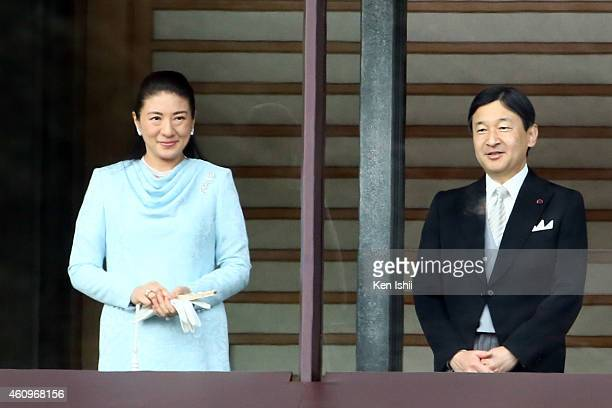 Crown Princess Masako and Crown Prince Naruhito attend the celebration for the New Year on the veranda of the Imperial Palace on January 2 2015 in...