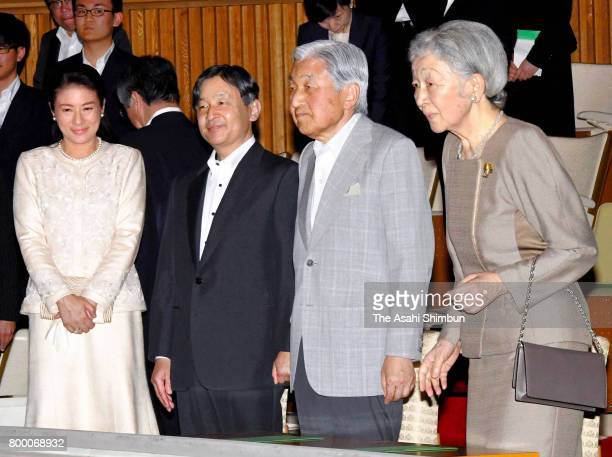 Crown Princess Masako Crown Prince Naruhito Emperor Akihito and Empress Michiko attend a concert by the Imperial Household Agency Music Division at...