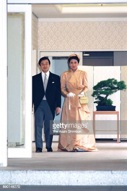 Crown Princess Masako Crown Prince Naruhito Emperor Akihito and Empress Michiko are seen on departure to attend the 'Kyuchu KyoennoGi' wedding dinner...
