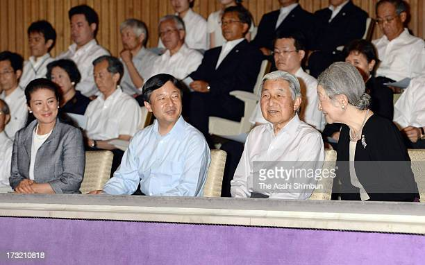 Crown Princess Masako Crown Prince Naruhito Emperor Akihito and Empress Michiko attend the Western music concert by the Imperial Household Agency's...