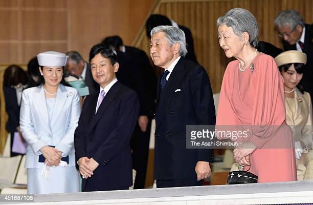 Crown Princess Masako Crown Prince Naruhito Emperor Akihito and Empress Michiko attend the concert to celebrate Emperor's 88th birthday at the...