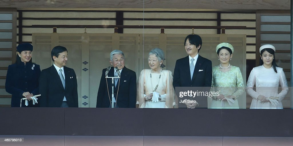 <a gi-track='captionPersonalityLinkClicked' href=/galleries/search?phrase=Crown+Princess+Masako&family=editorial&specificpeople=580174 ng-click='$event.stopPropagation()'>Crown Princess Masako</a>, <a gi-track='captionPersonalityLinkClicked' href=/galleries/search?phrase=Crown+Prince+Naruhito&family=editorial&specificpeople=158365 ng-click='$event.stopPropagation()'>Crown Prince Naruhito</a>, Emperor Akihito, <a gi-track='captionPersonalityLinkClicked' href=/galleries/search?phrase=Empress+Michiko&family=editorial&specificpeople=158725 ng-click='$event.stopPropagation()'>Empress Michiko</a> Of Japan, Prince Fumihito, Princess Kiko of Akishino and Princess Mako of Akishino greet the public at the Imperial Palace on December 23, 2014 in Tokyo, Japan. Emperor Akihito of Japan turned 81 on December 23, 2014.
