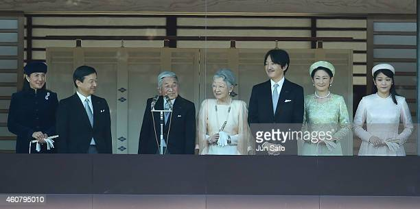 Crown Princess Masako Crown Prince Naruhito Emperor Akihito Empress Michiko Of Japan Prince Fumihito Princess Kiko of Akishino and Princess Mako of...