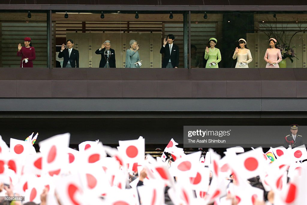 Crown Princess Masako, Crown Prince Naruhito, Emperor Akihito, Empress Michiko, Prince Akishino, Princess Kiko, Princess Mako and Princess Kako wave to well-wishers as the emperor celebrates his 82nd birthday at the Imperial Palace on December 23, 2015 in Tokyo, Japan.