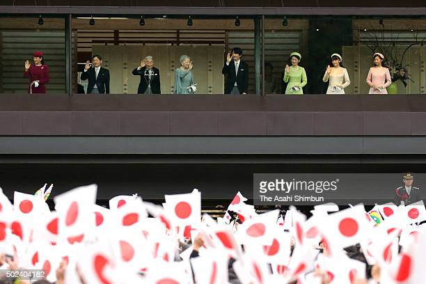 Crown Princess Masako Crown Prince Naruhito Emperor Akihito Empress Michiko Prince Akishino Princess Kiko Princess Mako and Princess Kako wave to...