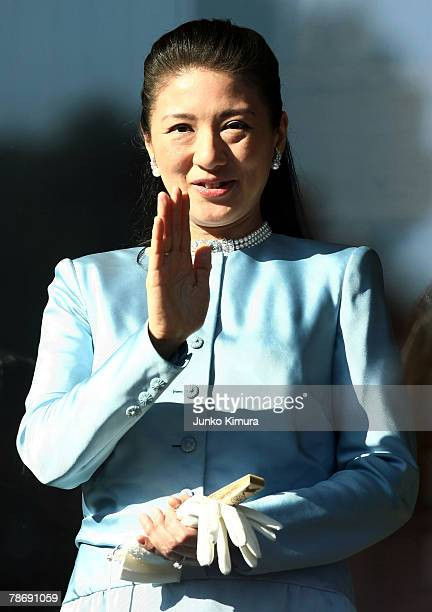 Crown Princess Masako greets wellwishers celebrating the new year at the Imperial Palace on January 2 2008 in Tokyo Japan The Japanese Imperial...