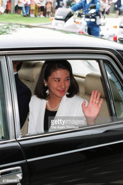 Crown Princess Masako waves to wellwishers at Fukuoka City Museum on May 11 1997 in Fukuoka Japan
