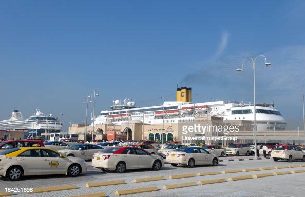 Cruise Terminal At Port Rashid In Dubai Pictures Getty