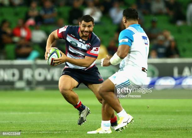 Cruze AhNau of the Rebels runs during the round one Super Rugby match between the Melbourne Rebels and the Auckland Blues at AAMI Park on February 23...