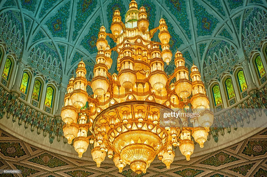 Crystal Chandelier Inside The Grand Mosque Stock Photo