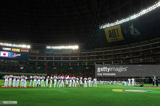 Cuba team line up for national anthem during the World Baseball Classic First Round Group A game between Japan and Cuba at Fukuoka Yahoo Japan Dome...