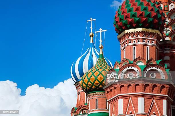 Coupole de la cathédrale de Saint-Basile à Moscou, Russie (XXXL