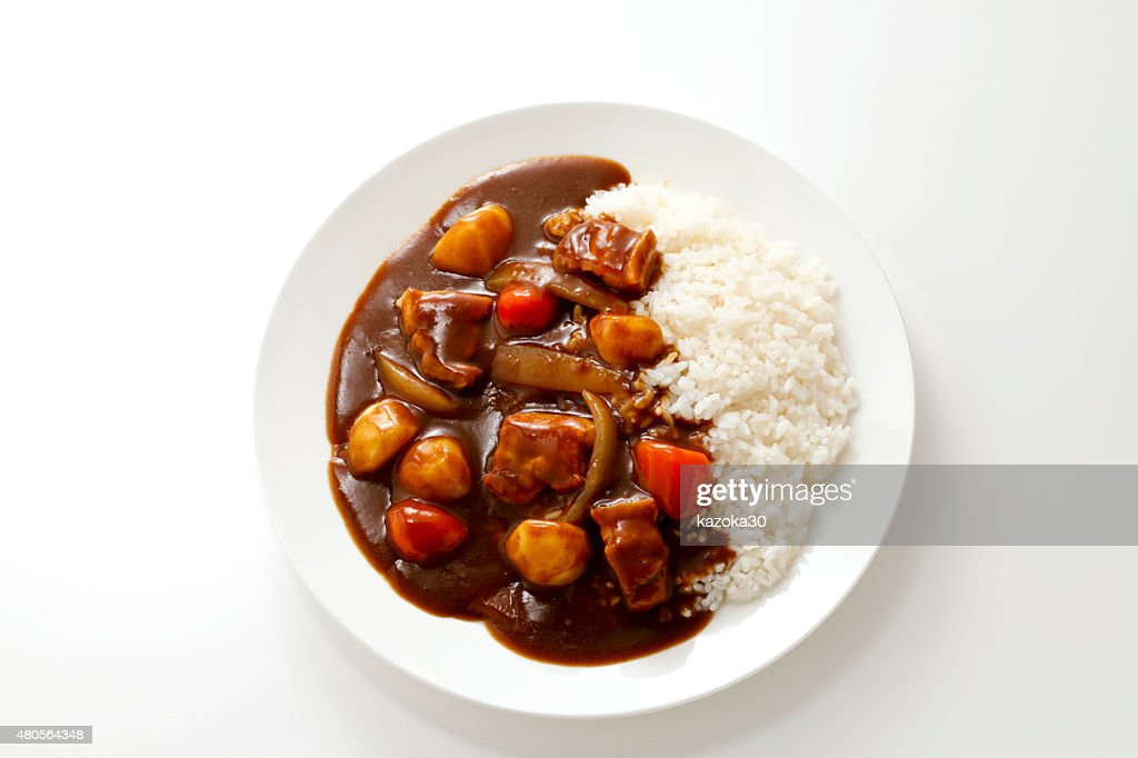 Curry rice : Stock Photo