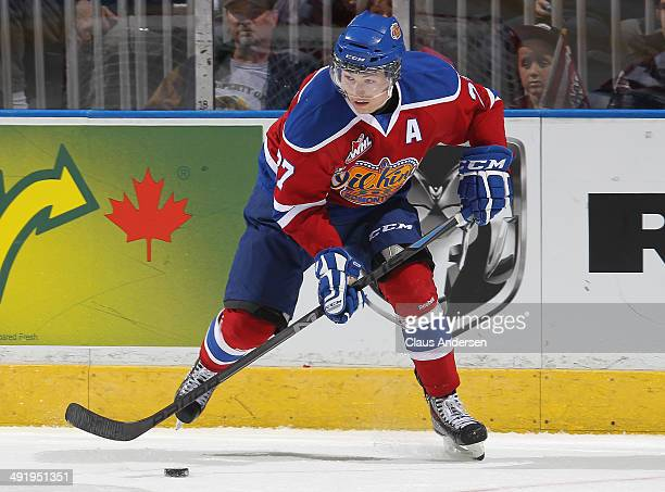 Curtis Lazar of the Edmonton Oil Kings skates with the puck against the Guelph Storm in Game Two of the 2014 Mastercard Memorial Cup at Budweiser...