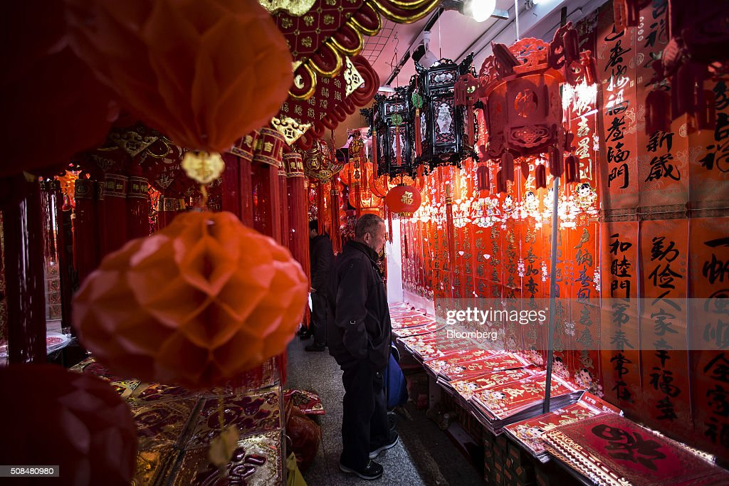 General images of lunar new year shoppers getty images - Lunar new year decorations ...