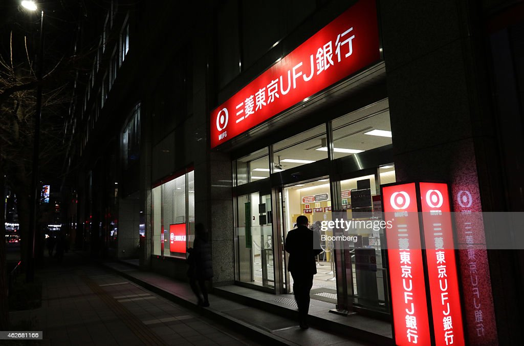 bank of tokyo mitsubishi ufj Joint innovative projects with alpaca and the bank of tokyo-mitsubishi ufj, ltd  alpaca leverages its deep learning technology to initiate.
