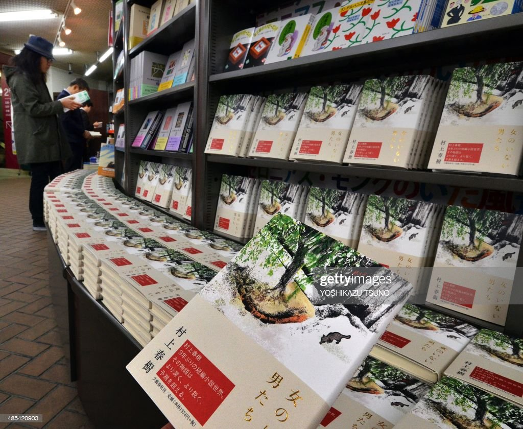 Customers Read Books By Japanese Author Haruki Murakami As