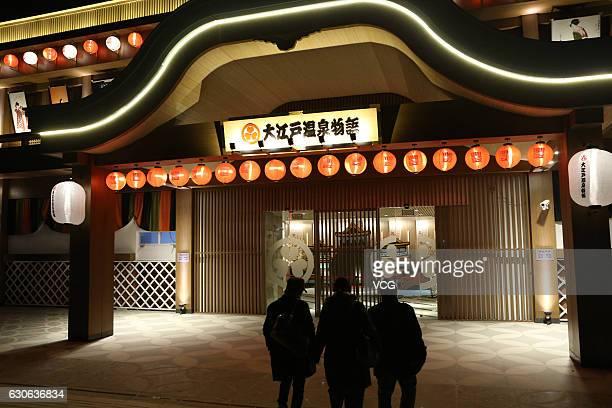 Customers visit the Dajianghu Hot Spring Resort at Baoshan District on December 28 2016 in Shanghai China Dajianghu Hot Spring Resort provides...