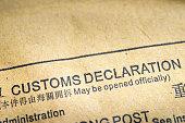 fragment of customs declaration document printed on postal envelope