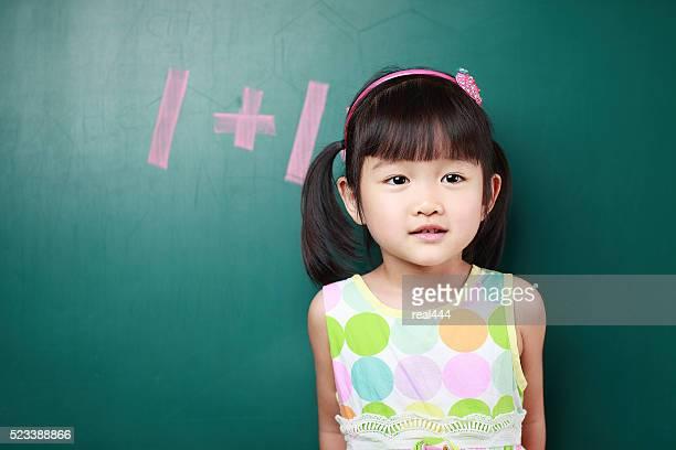 Adorables enfants éléments Asie