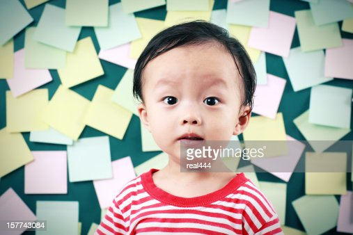 Cute Asian baby : Stock Photo