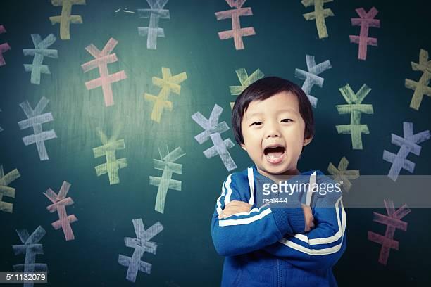 Adorable bébé asiatique