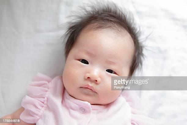 Süßes baby Gesicht