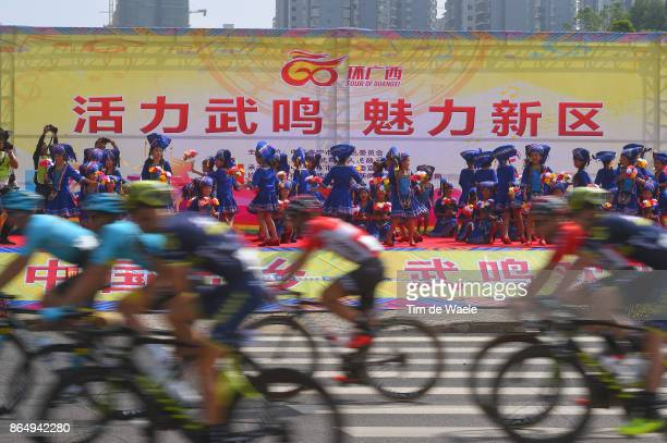 1st Tour of Guangxi 2017 / Stage 4 Chinese Children / Dancers / Fans / Peloton / Illustration / Public / Nanning Mashan Nongla Scenic Area 472m /...