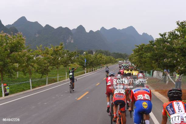 1st Tour of Guangxi 2017 / Stage 4 Peloton / Landscape / Nanning Mashan Nongla Scenic Area 472m / Gree Tour of Guangxi / TOG /