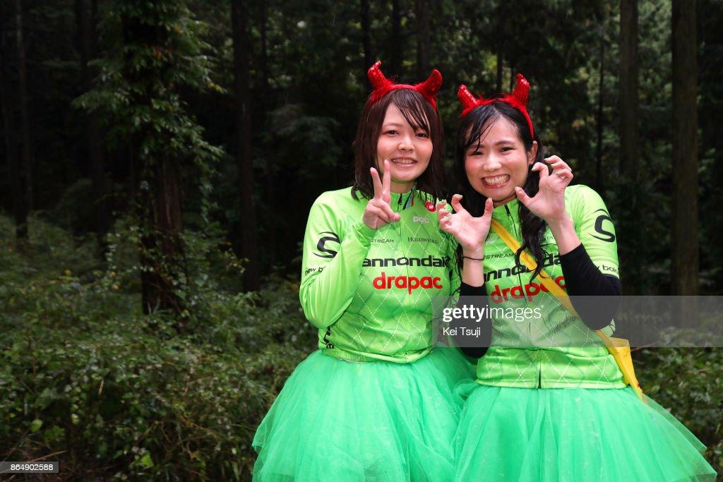 26th Japan Cup 2017 Cycle Road Race 2017 Fans / Team Cannondale-Drapac Pro Cycling (USA)/ Utsunomiya - Utsunomiya (144,2km)/ Race shortened due to bad weather / Utsunomiya - Utsunomiya (103km)/ Japan Cup /