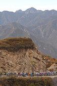 3th Tour of Beijing 2013 / Stage 4 Illustration Illustratie / Peleton Peloton / GAO YA KOU KOM Mountains Montagnes Bergen / Landscape Paysage...