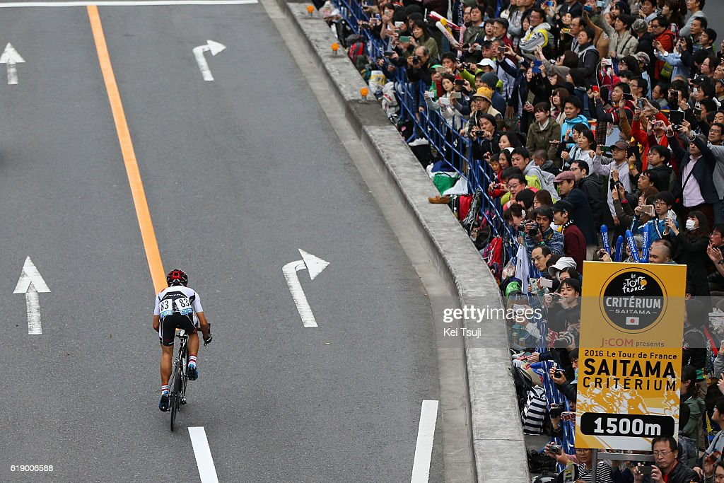4th Tour de France Saitama Criterium 2016 Kohei UCHIMA (JPN)/ Fans / Public / Saitama - Saitama (57km) / Saitama Criterium / ©Tim De WaeleKT/Tim De Waele/Corbis via Getty Images)