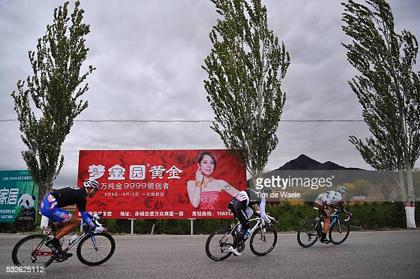 4th Tour of Beijing 2014 / Stage 2 DANIEL Maxime / GOUGEARD Alexis / MANGEL Laurent / Illustration Illustratie Fans Supporters Publicity / Chongli...