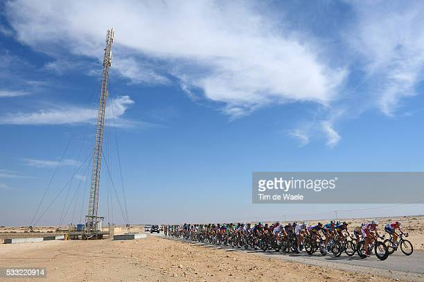 Tour of Qatar 2013 / Stage 5 Illustration Illustratie / Peleton Peloton / Dessert Woestijn / Landscape Paysage Landschap / Al Zubara Fort Madinat Al...