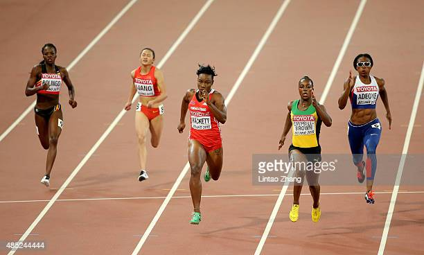 Cynthia Bolingo of Belgium Xiaojing Liang of China Semoy Hackett of Trinidad and Tobago Veronica CampbellBrown of Jamaica and Margaret Adeoye of...