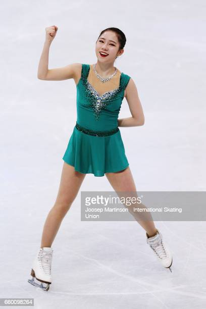 Dabin Choi of Korea competes in the Ladies Short Program during day one of the World Figure Skating Championships at Hartwall Arena on March 29 2017...