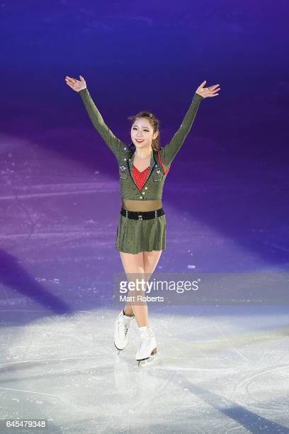 Dabin Choi of Korea perfoms during the closing ceremony on day nine of the 2017 Sapporo Asian Winter Games at Makomanai indoor skating rink on...