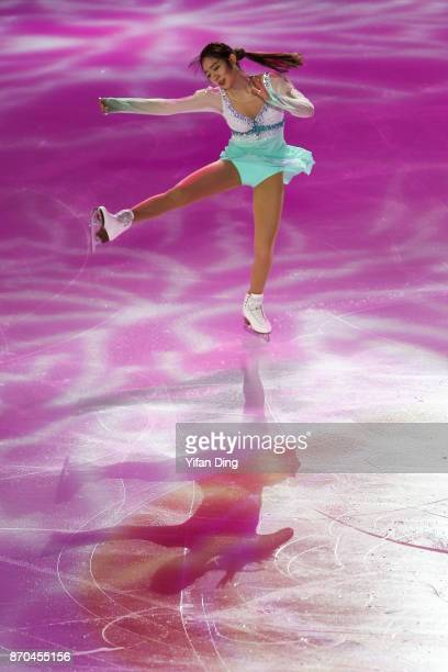 Dabin Choi of Korea performs during exhibition program of Audi Cup of China ISU Grand Prix of Figure Skating 2017 at Beijing Capital Gymnasium on...
