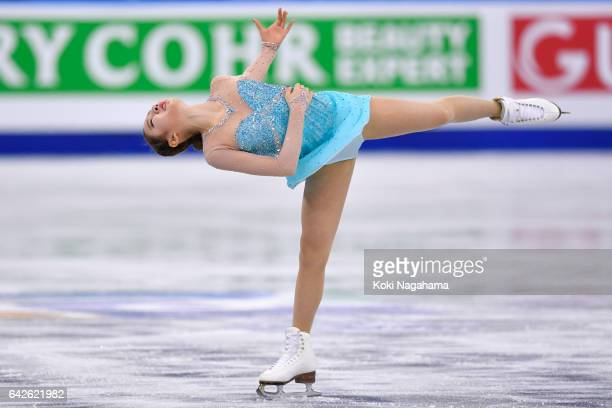 Dabin Choi of South Korea competes in the Ladies Free Skating during ISU Four Continents Figure Skating Championships Gangneung Test Event For...
